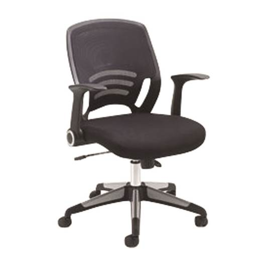 Picture of Start Carbon Office Chair