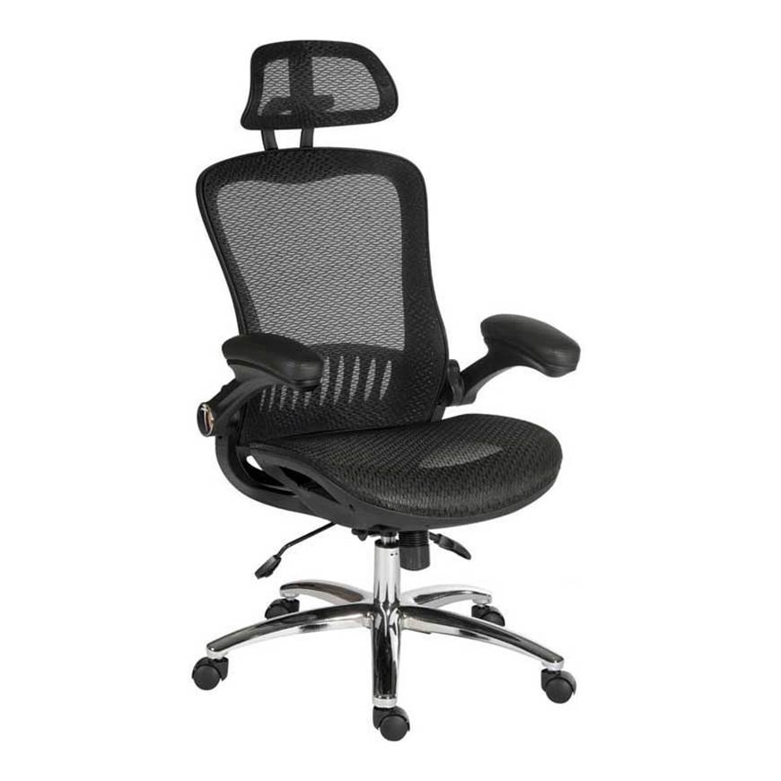 Picture of Harmony Mesh Chair
